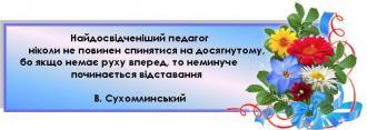 gruppovie-orgii-zrazok-portfolo-vihovatelya-devil-onlayn