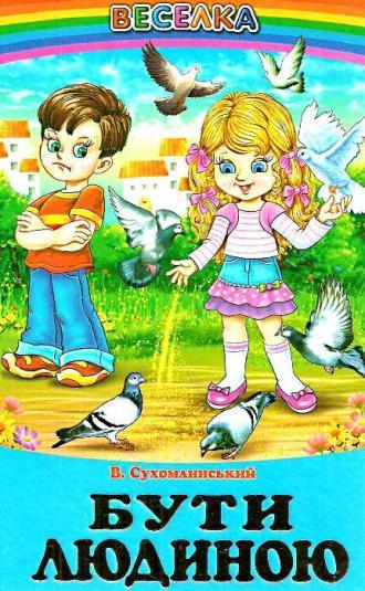 /Files/images/bbloteka/9789661694490 price.jpg