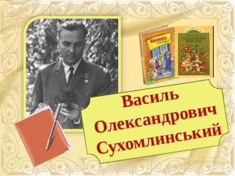 /Files/images/bbloteka/img0.jpg